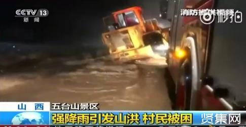 2021年会发大水吗,水利部预测今年汛期黄河中游可能发生较大洪水