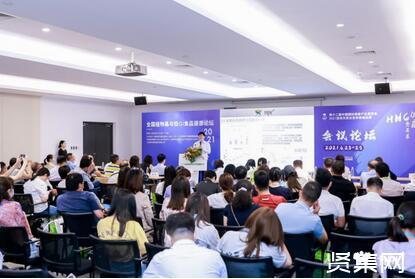 2021全国植物基与低GI食品健康论坛在上海召开,健康食品产业在合作交流中蓬勃发展