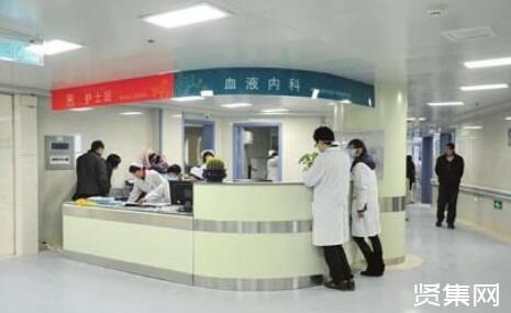 """三甲医院集体""""搬家""""后将如何带动区域内基层医疗机构的发展"""