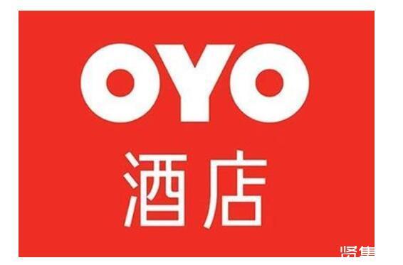 重心转移已有一年,OYO的中国之路失败了吗?谁会是下一个OYO