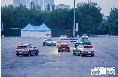 极狐行动——ARCFOX沉浸式驾驶体验营活动启动,首站在北京开启