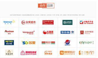 臻鲜钵钵鸡异军突起,引领创新中国调味业未来发展,好底料绝不放过任何细节