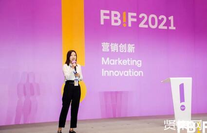 """这是食品行业最好的时代,食品品牌如何抓住""""个性化的新机会"""",开启全新的生意未来"""
