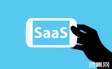 国内SaaS企业的发展机遇与趋势