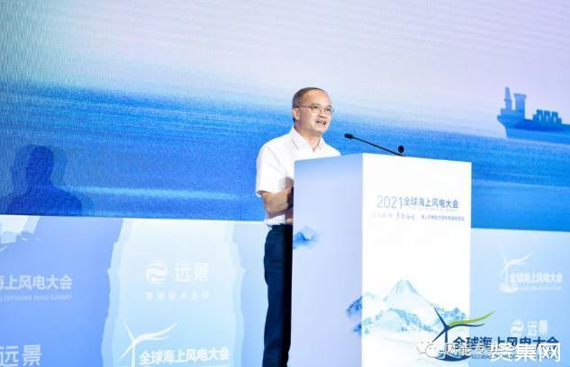 第六届全球海上风电大会:共探海上风电助力碳中和目标的实现路径