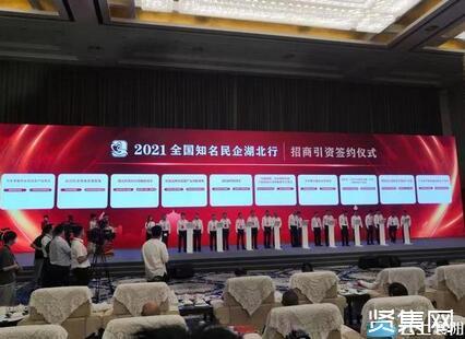 襄阳高新园区:从洽谈到签约落户,10亿元汽车零部件项目落户高新区