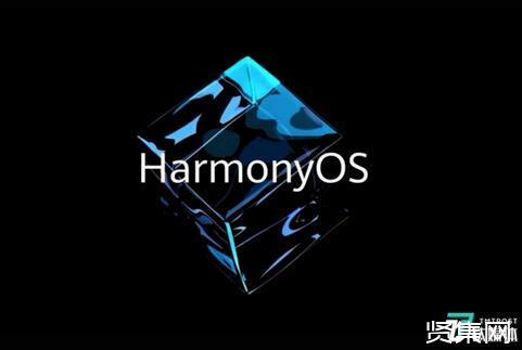 设计HarmonyOS——面向全场景的分布式操作系统有多难?