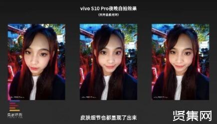 从vivo S10 Pro的使用体验来扒一扒自拍美颜这件事