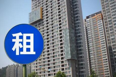 加快发展保障性租赁住房 房地产行业大变革?