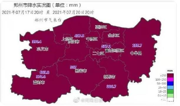 郑州特大暴雨千年一遇,各省市都前来支援了  第3张
