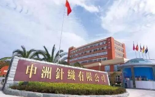 纺织巨头越南制衣厂突然宣布停产!发生什么事了?