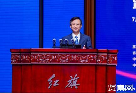 2021年中国汽车创新大会成功举办,共话汽车产业创新发展格局