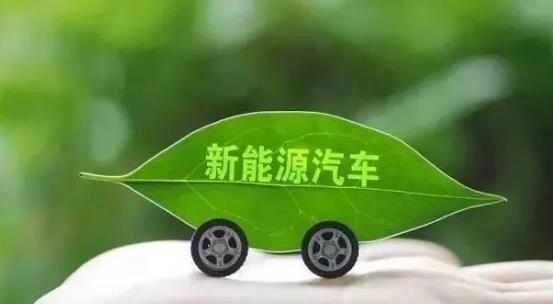 """《【oe娱乐注册】大量新能源网约车遭废弃 揭秘""""网约车坟场""""背后的谜团》"""