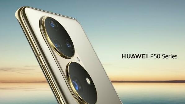 华为P50系列手机不支持5G 为什么明明搭载5G芯片却只当4G用?