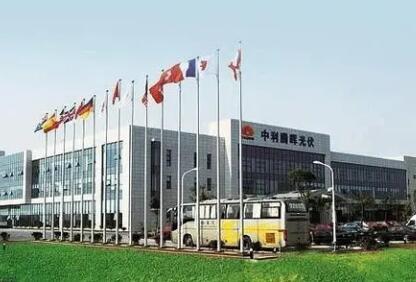 二号站登录测速中利集团涉逾期应收账款超5亿元,涉及上海电气暴雷事件