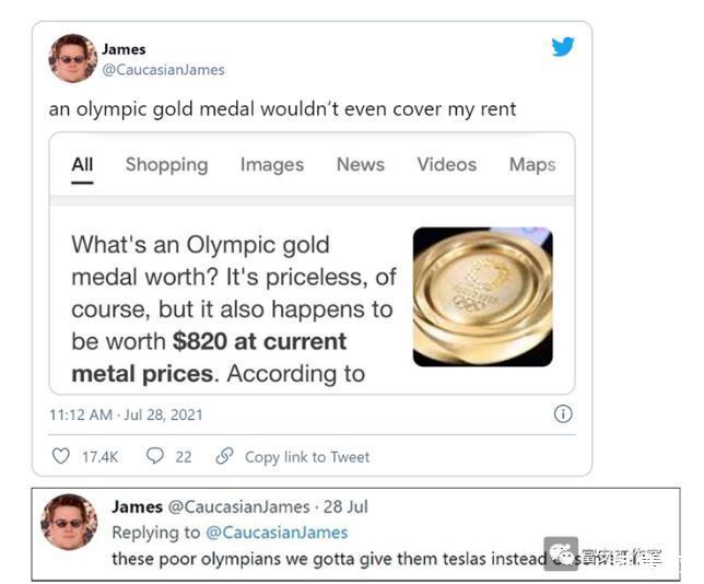 奥运会金牌含多少金子?东京奥运会金牌重一斤多,成本五千人民币