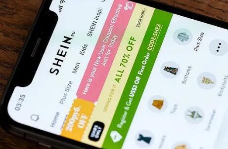 跨境巨头SHEIN宣布退出东南亚,品牌商为何纷纷抛弃印尼市场?