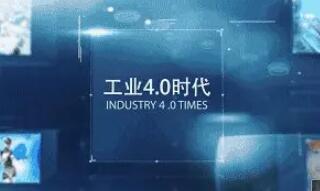 EAO 推出了工业 4.0 开关,让数字化机器更智能
