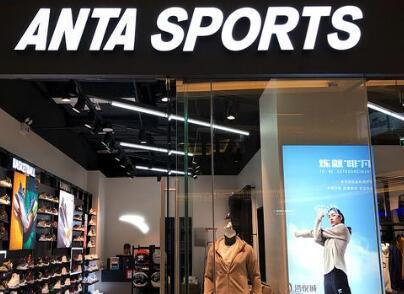 阿迪达斯的中国之路快要走到头了,运动服饰的风向变了
