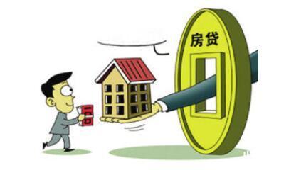 关于房贷 一线城市有大动作:多地房贷利率明显收紧,放贷额度进一步降低