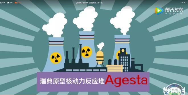 """核能供热科普,还面临哪些""""堵点"""""""