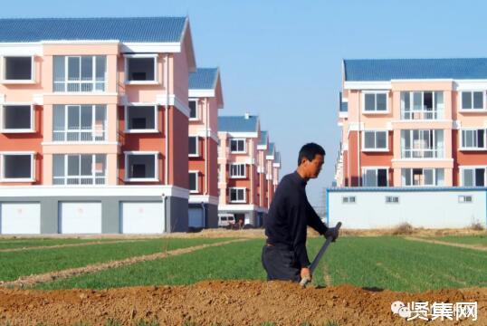 房产、宅基地以及征地补偿等出新规,对比以前有哪些变化