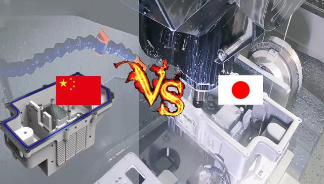 中国机床VS 日本机床!国产最强钻攻机床比你想象的要强