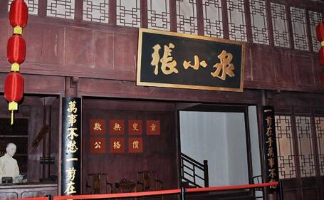 """拥有400年历史的张小泉登陆A股 年迈的它还能在刀剪""""江湖""""中屹立多久?"""