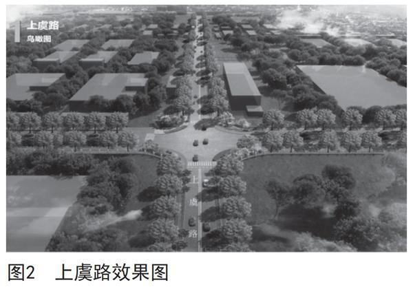 新浜镇工业园区绿道建设施工方案及发展前景
