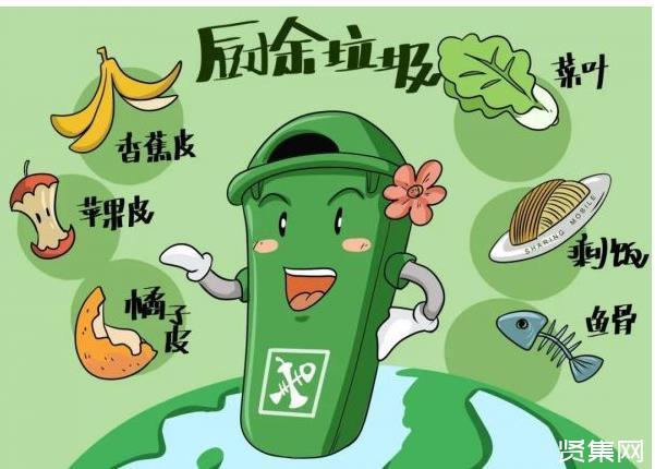 厨余垃圾在生活垃圾中占比较高,厨余垃圾就地处理前景可期
