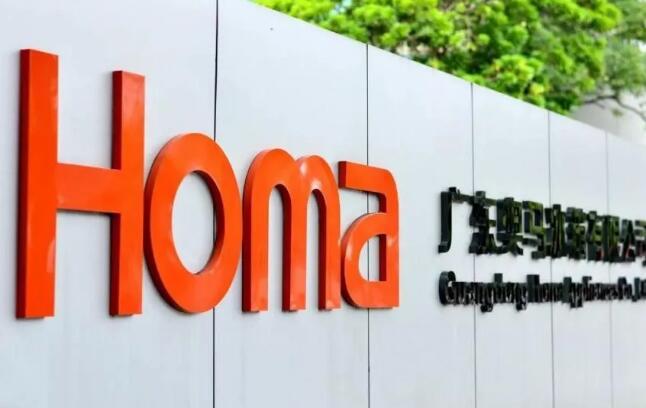 TCL继续增持奥马电器股权 家电三巨头行业格局将要被改写?