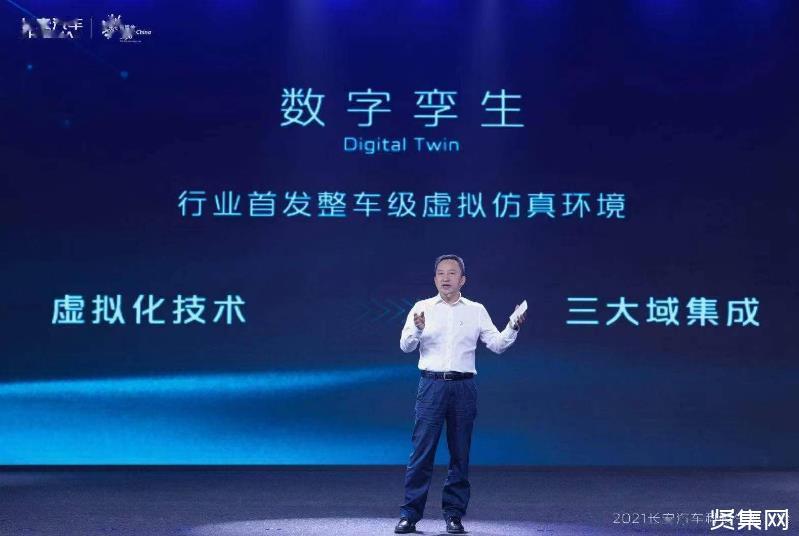 """长安汽车发布三大""""黑科技"""":远程无人代客泊车APA7.0、全场景数字孪生开发开放平台、新一代超集电驱"""
