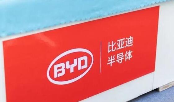 比亚迪半导体收购山东晶圆厂 被阻碍的上市之路还能继续下去吗?