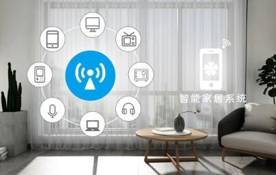 智能家居系统都有哪些控制方式,未来又将涌现哪些新机会?