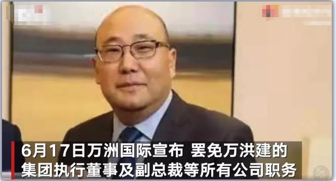 中国超高净值家族传承的巨大短板,继承者手下的家族企业走向何方?