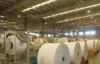 《【欧亿注册地址】造纸业迈向碳中和,能耗双控是打破供需平衡的关键因素》