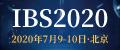 IBS2020第八届中国国际生物质能源高峰论坛
