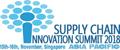 亚太供应链物流创新峰会