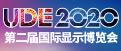 UDE2020第二届国际显示博览会