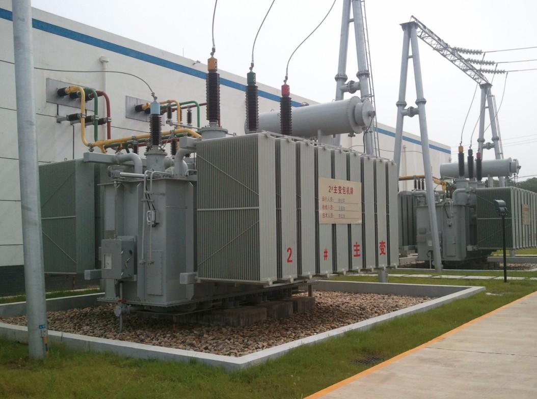 输配电系统中的电力设备——变压器