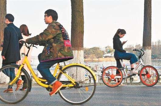 南京:共享单车建立信用共享机制
