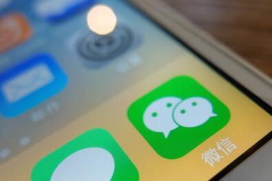 苹果的销量下降是因为微信的流行?