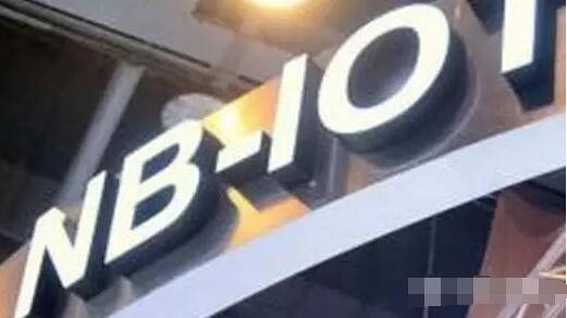 共享单车芯片市占第一,联发科开抢1.58亿套NB-IoT出货