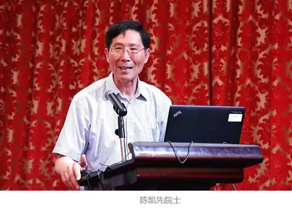 陈凯先院士:基因编辑技术对促进新药研发具有重大价值