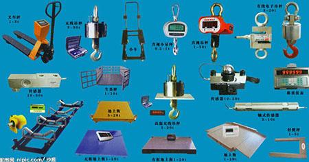 电子传感器模拟传感器采取不同措施技术应用!