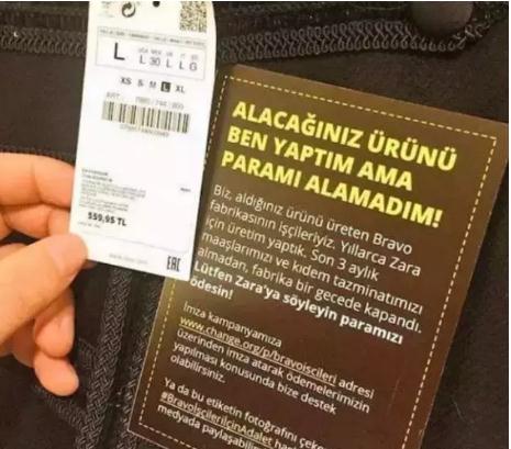 """讨薪未果土耳其工人在ZARA衣服里缝上""""讨薪标签""""!"""