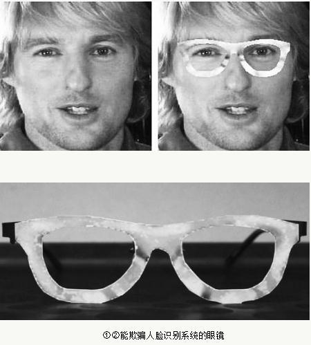 """反面部识别眼镜能够成功骗过面部识别系统的""""眼睛"""""""