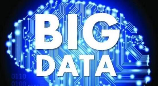关于大数据必须掌握这些知识(一)