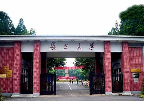 上海都有哪些大学?其中哪些是985或211【详细】
