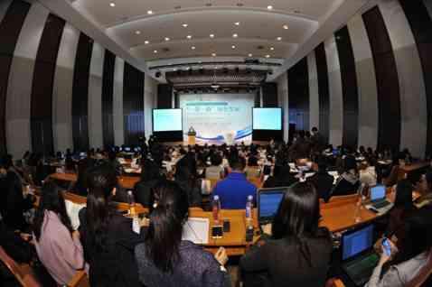 世界大学智库联盟在中国人民大学成立